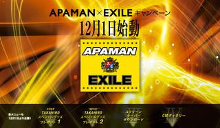 exile_teaser.jpg